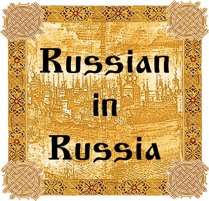 Russian in Russia